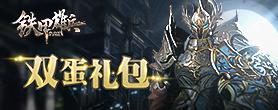 http://game.hao123.com/card/590
